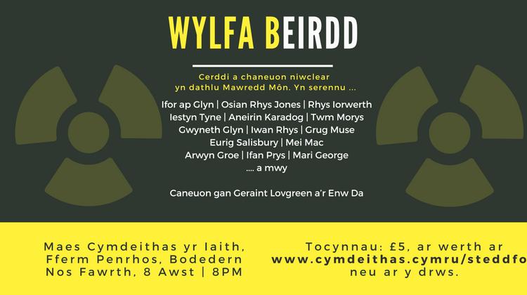 Poster noson WYLFA Beirdd