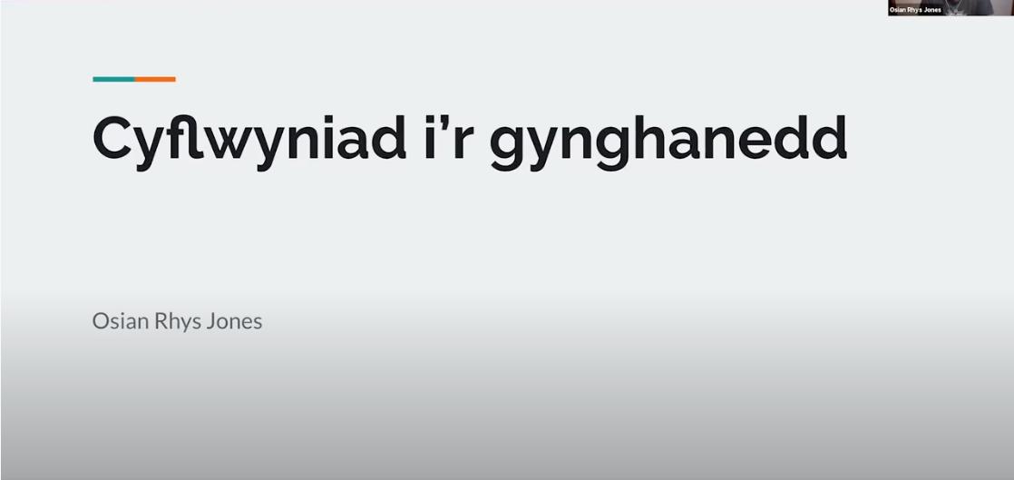 Cyflwyniad i'r gynghanedd